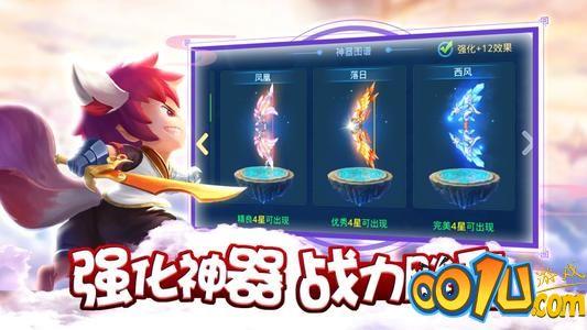 神仙总动员银币挑战玩法任务形式介绍