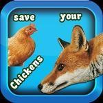 除雞的狐狸