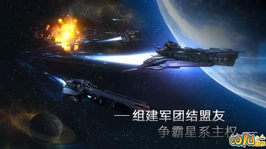 无尽银河挑战赛玩法怎么玩挑战赛玩法攻略